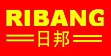 上海日邦減速機有限公司