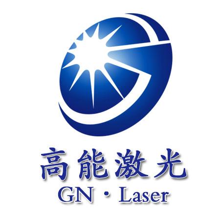 武汉高能激光设备制造有限公司