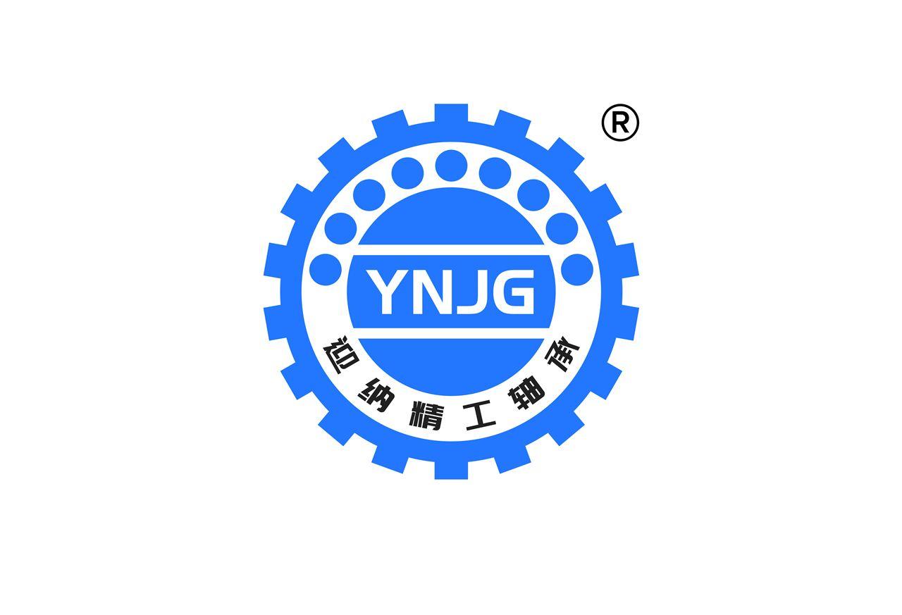 河北迎納精工軸承科技有限公司