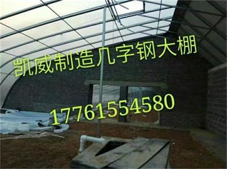 沧州凯威农业科技有限公司