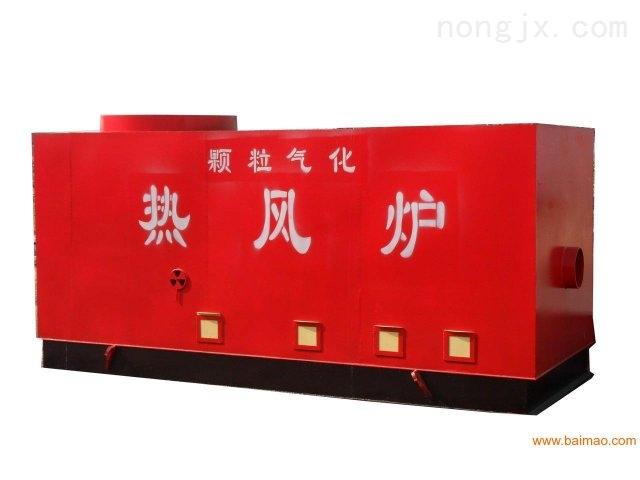 烘干热风炉|高性价养殖燃煤热风