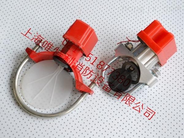 中国农机网 灌溉设备 阀门 安全阀 上海唯特利消防设备有限公司 消防图片