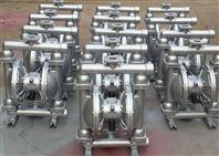 进口不锈钢电①动隔膜泵
