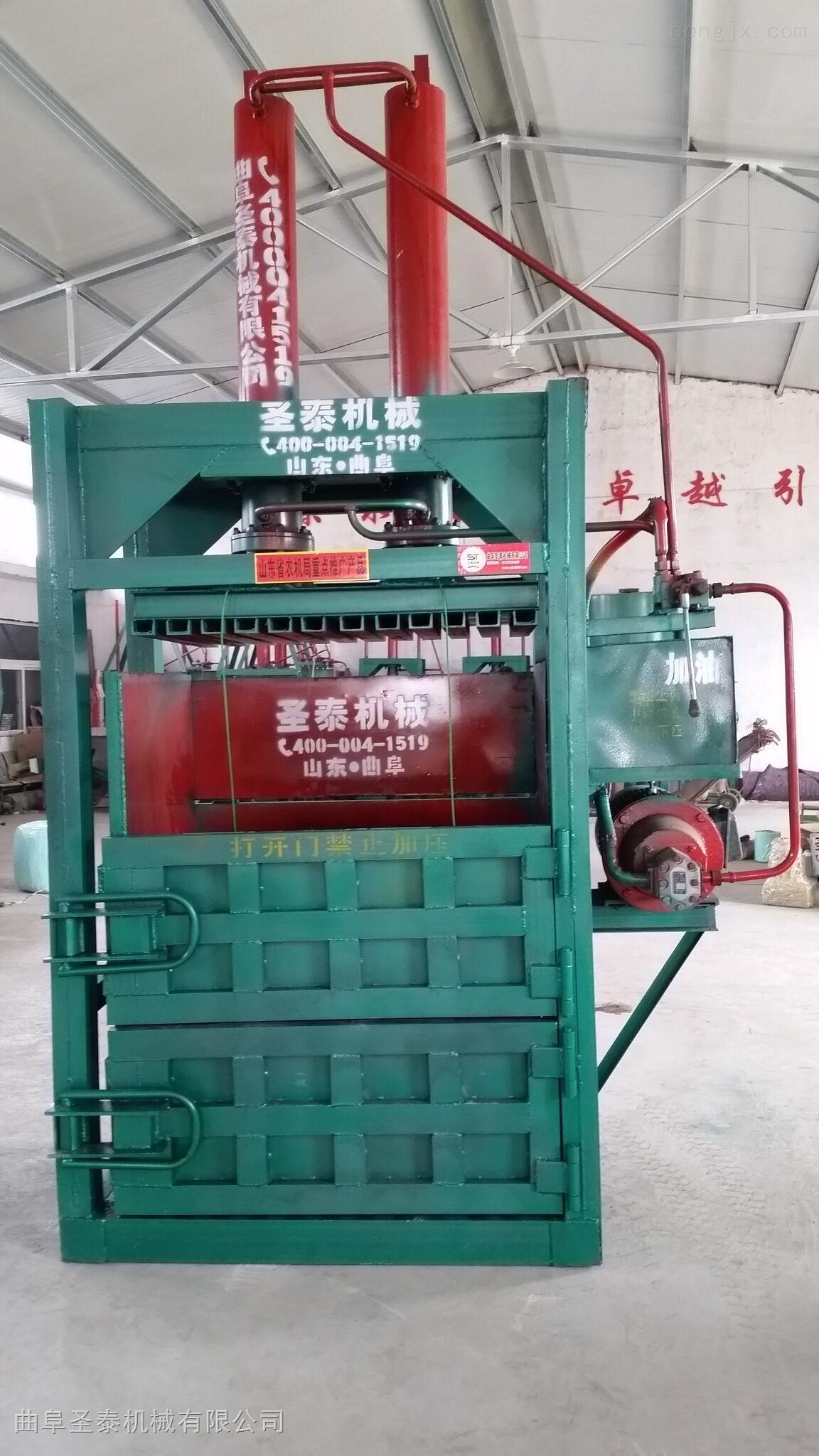 废纸打包机厂家供应 棉花液压打包机