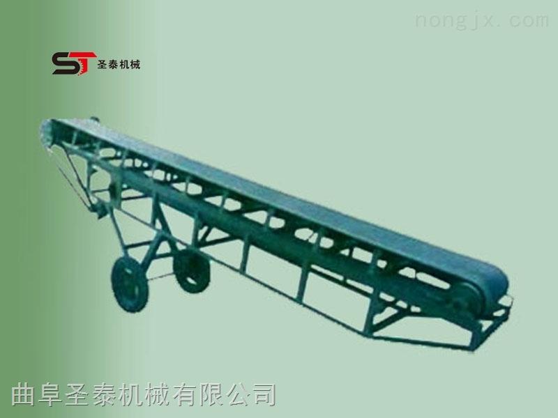 粮食皮带输送机