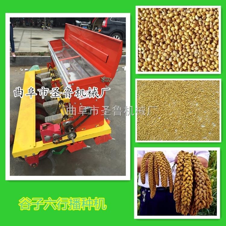 标准-手推玉米播种机