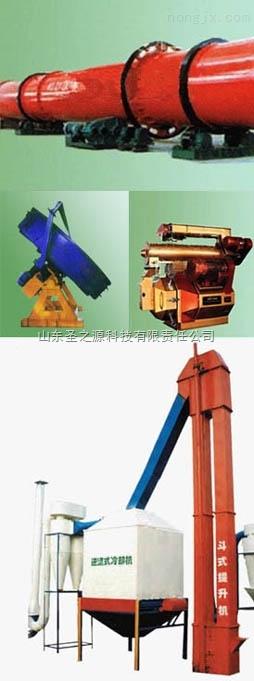 农业机械有机肥制粒机有机肥造粒机有机肥加工设备