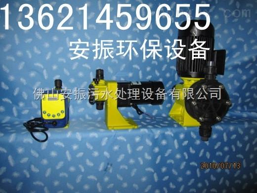 计量泵电磁计量泵隔膜计量泵机械隔膜泵添加泵