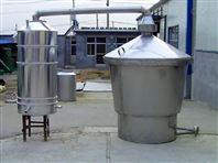 长治投料200公斤的酿酒设备多少钱