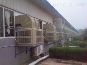 福州通风降温设备 温室通风降温设备 水冷空调 风机排气扇