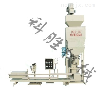 DGS-25颗粒包装机丨小麦种子包装机