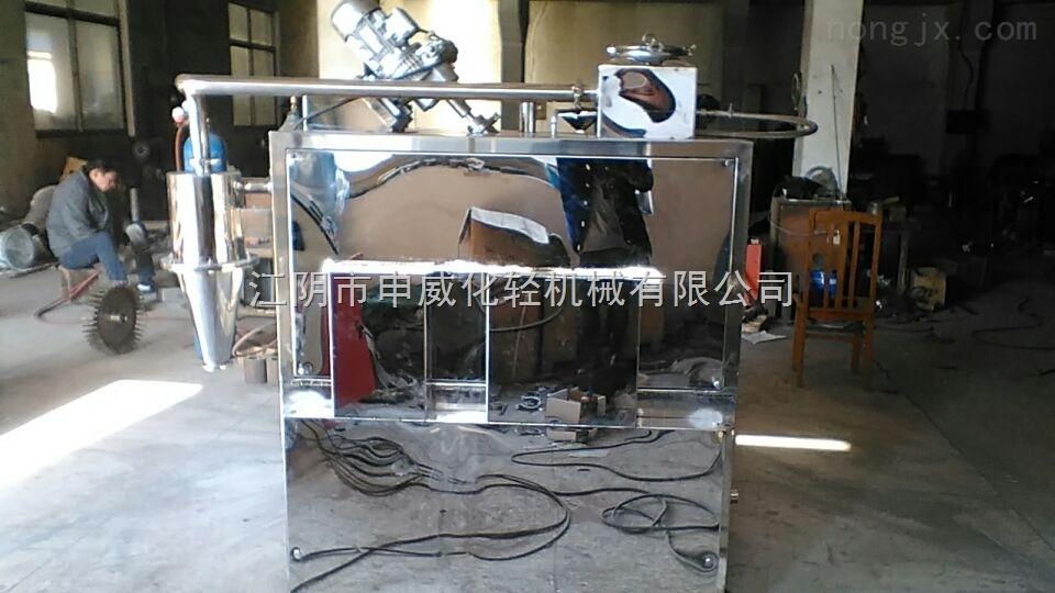 畅销大枣小型粉碎机 枣子低温液氮粉碎机 深冷式超微粉碎机