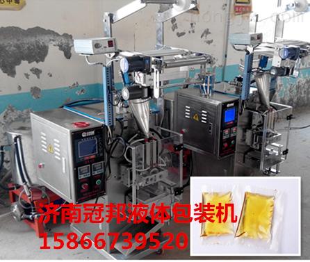 ZX-F粉剂包装机/半自动粉剂包装机厂家@(潍坊面粉包装机价格7000元)