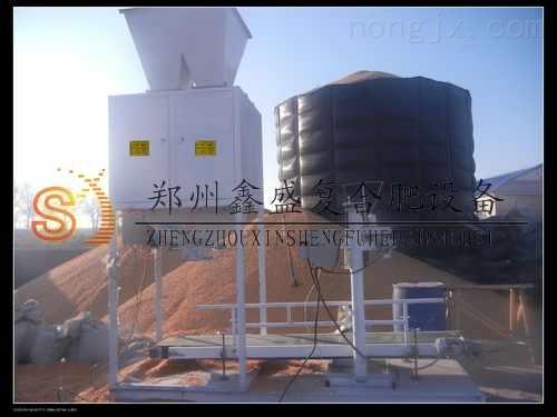 供应 电子定量包装秤 超细粉包装秤 大豆包装机 精度高 性能好