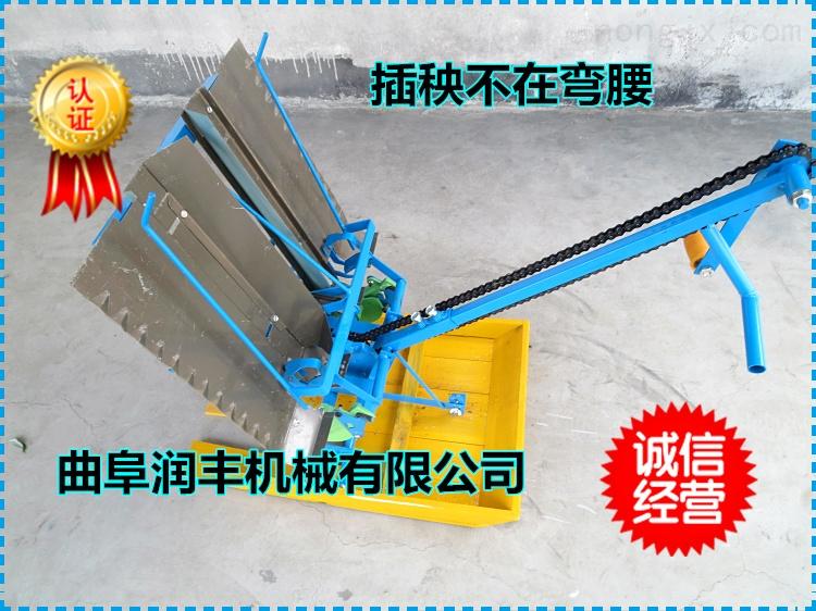 小型插秧机 水稻栽植机