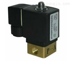 供应Z3CD二位三通黄铜电磁阀