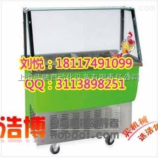 上海炒冰机 上海炒酸奶机zui低价