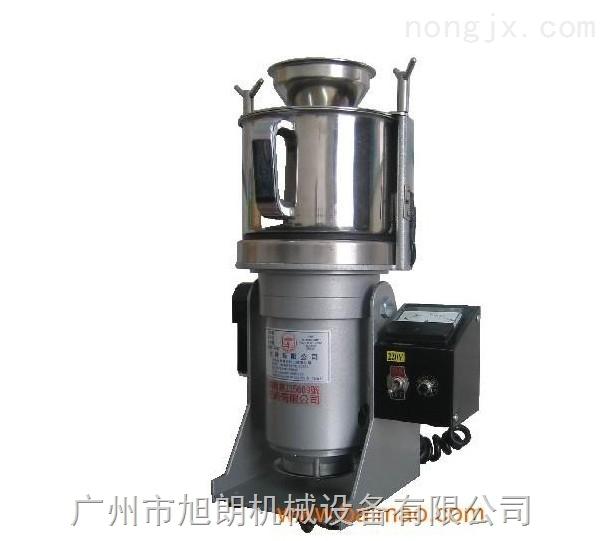 XL-30C-中药超微粉碎机,珍珠磨粉机/超细磨粉机