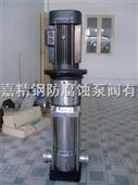 QDLF多级空调增压泵