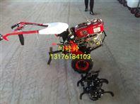 微型旋耕机单价