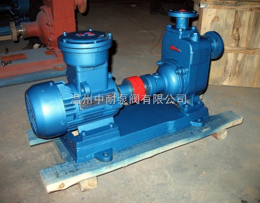 ZWB防爆式自吸排污泵