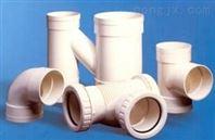 +GF+PVCU管件管材阀门