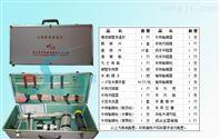 人工授精器械箱