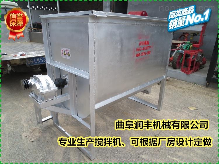 鱼虾饲料搅拌机 混合机 拌料机