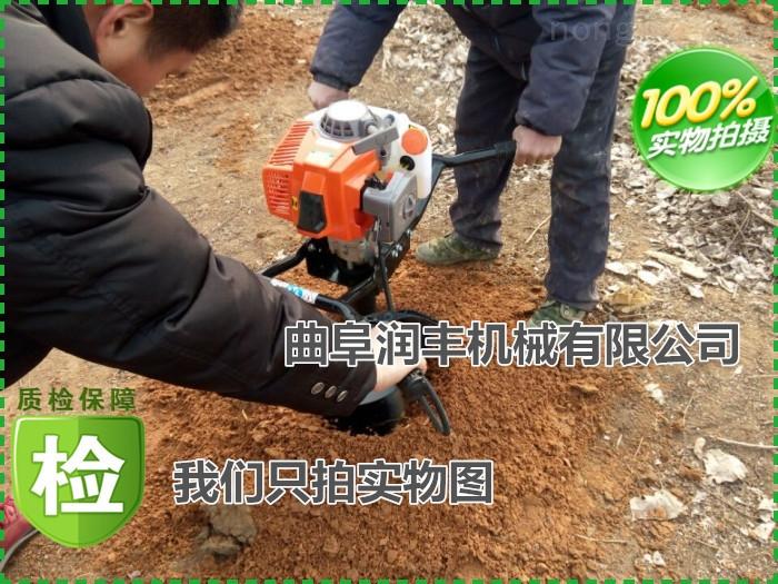 果樹施肥機 汽油果樹挖坑施肥機價格