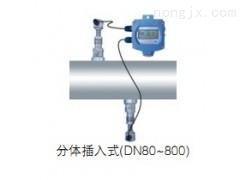 本溪超声波水表-电池供电型本溪超声波水表