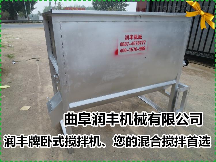育肥牛饲料混合搅拌机 颗粒饲料混合搅拌机