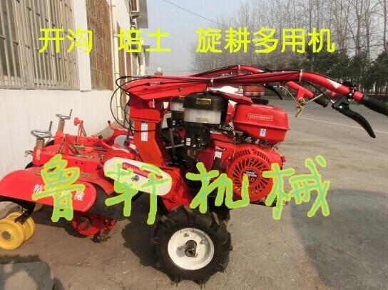 农用田园管理机设备 忻州苹果树施肥开沟机报价