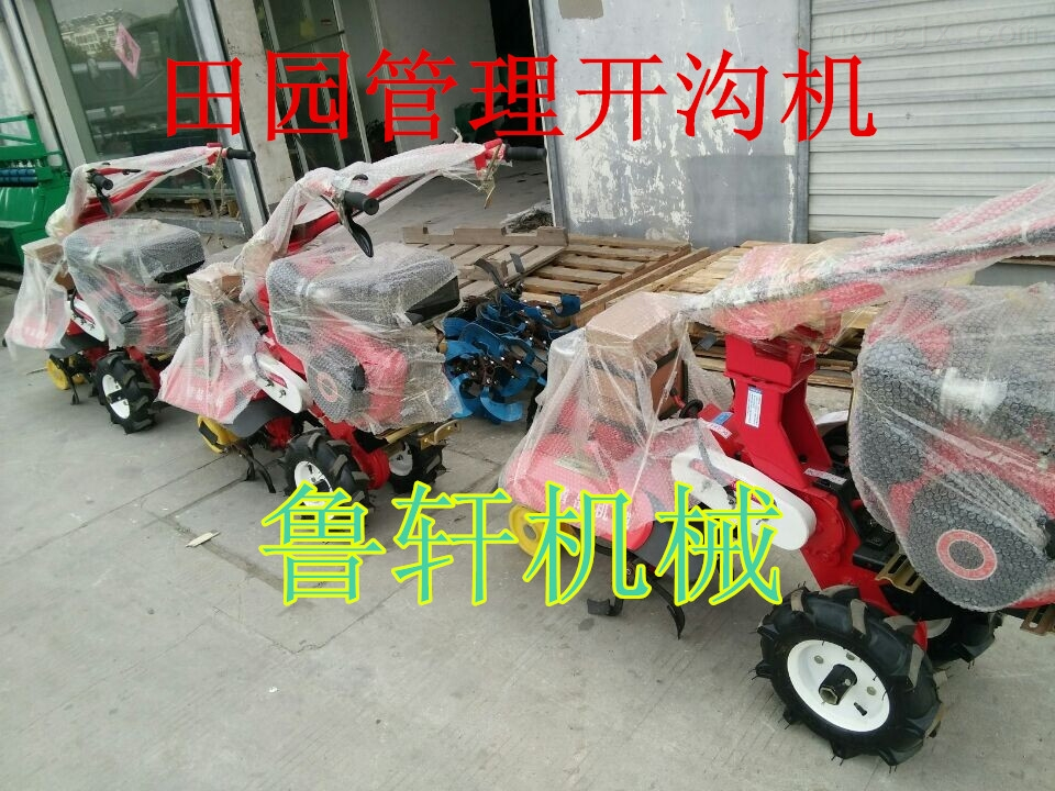 苹果树施肥开沟机 质量保证电启动开沟机厂家