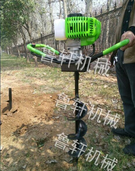 草坪打孔机报价 小型栽树挖坑机 电线杆子打眼机