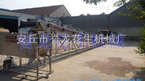 花生米加工设备流水线