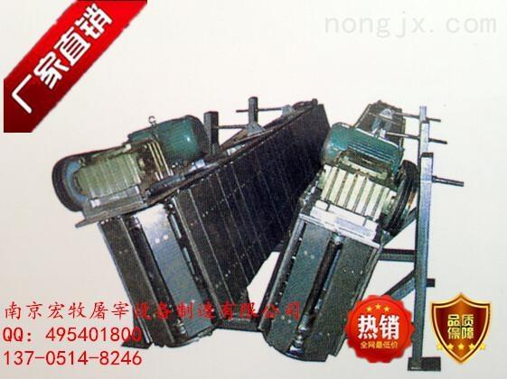 毛猪V型麻电输送机|托胸麻电输送机|生猪屠宰设备