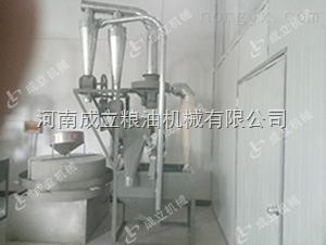小型半自动石磨面粉机