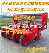 谷子播种机价格 拖拉机带动的谷子播种机厂家