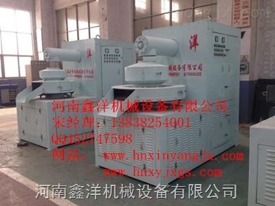 小型秸秆煤炭成型机|秸秆压块机|棉杆压块变废为宝首选鑫洋环模压块机