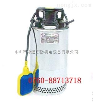 立式带浮球自动型潜水泵