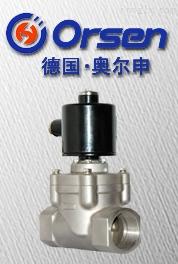 北京进口直动式电磁阀