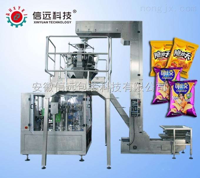 安徽信远虾条自动包装机