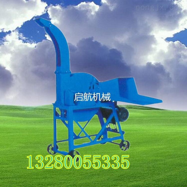 QH ZCJ-铡草机 中型铡草机 中型铡草机价格