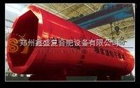 鑫盛喷浆造粒机干燥机|厂家直销