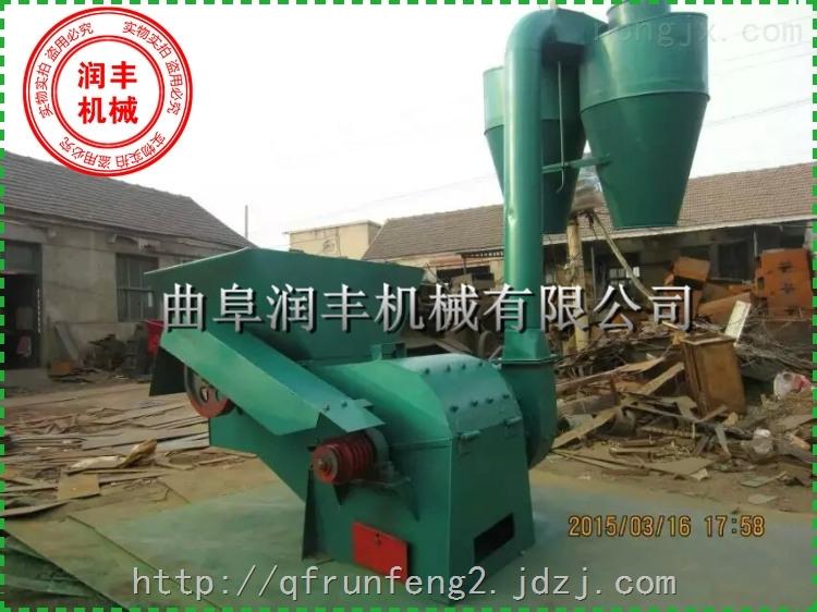 多功能粉碎机 稻谷壳粉碎机 锤片粉碎机