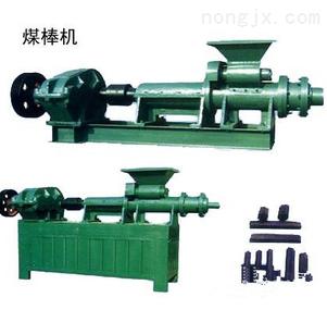 专业供应 木屑木炭制棒机 木炭机 木炭粉成型机 炭粉制棒机厂家