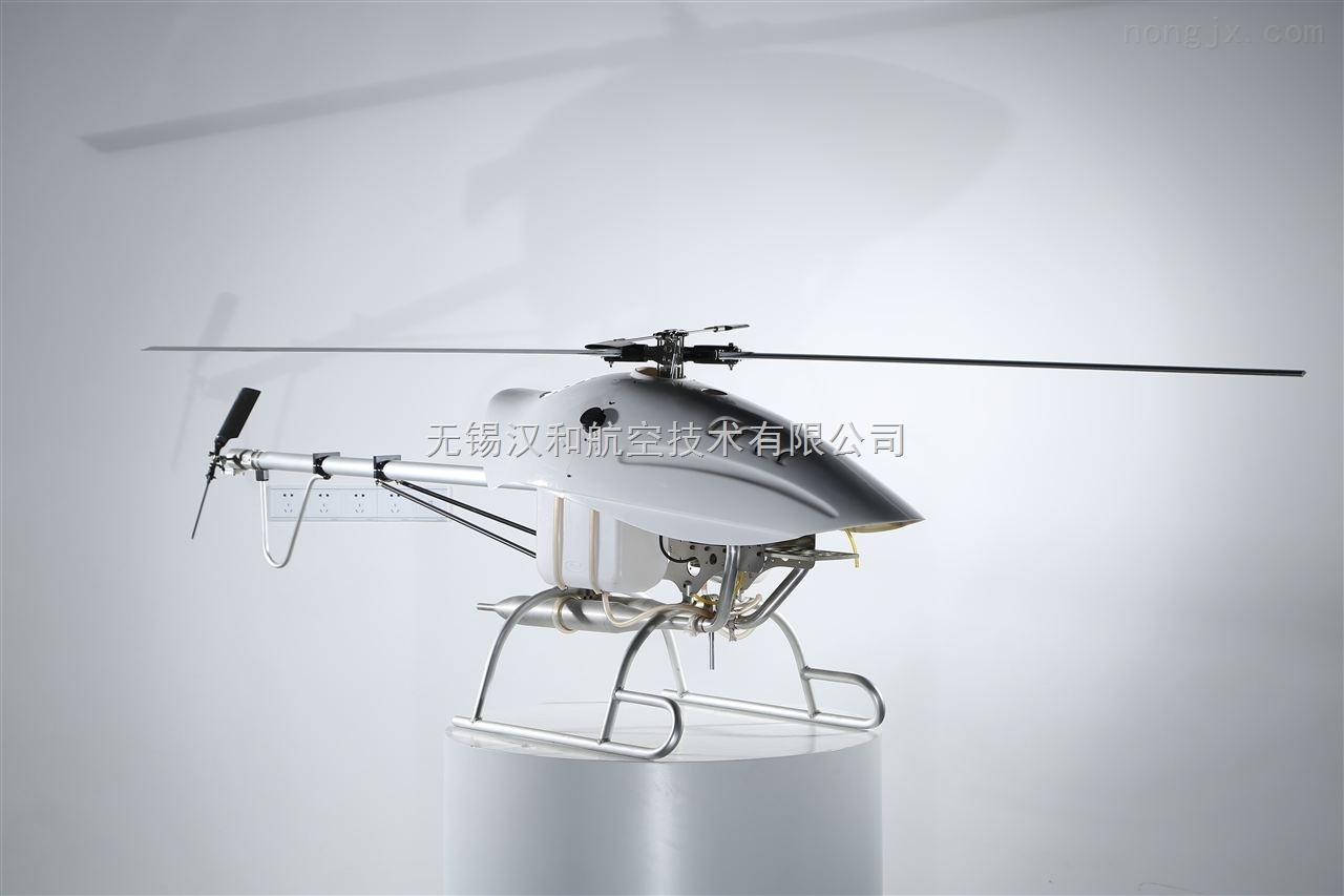 这是小型航模直升机不可比拟;