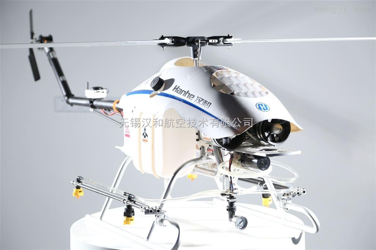 直升机 主要用于农林植保,旋翼臂安装上下两层螺旋桨共轴反转下洗气流
