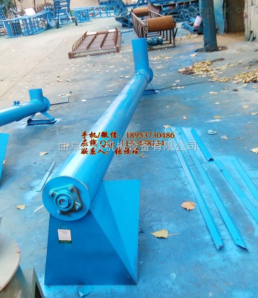 219管徑蛟龍上料機 大管徑飼料提升機 煤粉提升機