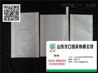 葡萄果袋机云南生产葡萄纸袋的机器